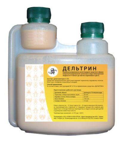 дельтрин инструкция по применению img-1